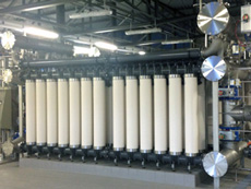 ultrafiltration water treatment plant trier - 2013 - www.wunram.com